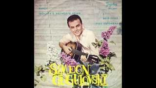 Simeon Gugulovski - Ples Uspomena