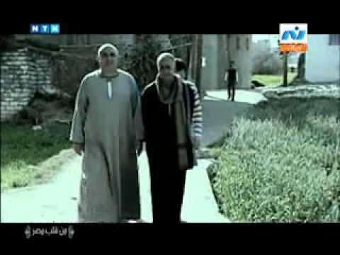 Al shaheed Solaiman khater