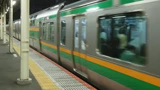 E233系3000番台横コツE-01編成+宮ヤマU228編成藤沢駅発車