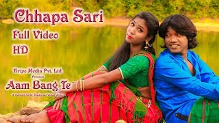 CHHAPA SAARI - AAM BANG TE(FULL VIDEO)   New Santali album 2018   RANJIT & RANI   TIRIYO MUSIC