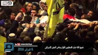 مصر العربية | تشييع ثلاثة شبان فلسطينيين قتلوا برصاص الجيش الإسرائيلي