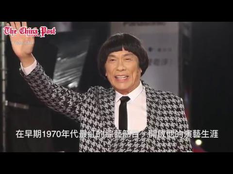 Looking back on Taiwanese entertainer Chu Ke-liang