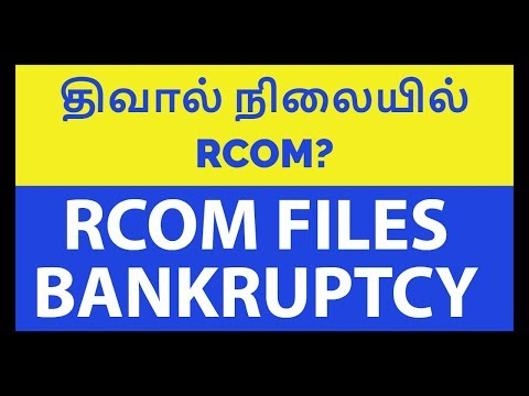 RCOM Bankruptcy |Reliance Communication|Relcapital|Relinfra|Nifty|NSE|Tamil|Share|CTA