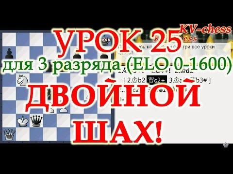 Русская шахматная школа - обучение шахматам детей и взрослых