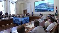 Видео: Заседание рабочей группы по новому ЛДС