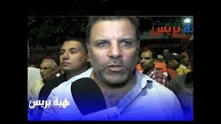 السياسي المشتبه به في قتل مرداس في تصريح سابق لهبة بريس أثناء سقوط عمارة سباتة
