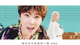 【MV繁中字】 LEE HONG GI(이홍기)(FT아일랜드)– I AM [With Cheetah(치타)]