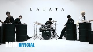 Special clip] onewe(원위) 'latata(라타타)' cover -