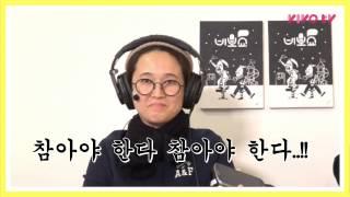 [행운의 보이스피싱] 송은이의 슬픔보다 더 슬픈 목소리 (feat. 슬픔이)