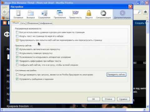 Как назначить браузер по умолчанию #PI