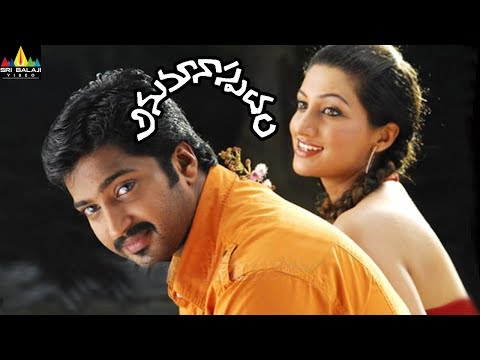Anumanaspadam Full Movie | Aryan Rajesh, Hamsa Nandini | Sri Balaji Video