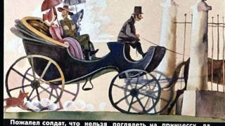 Детский кинозал Диафильм Огниво