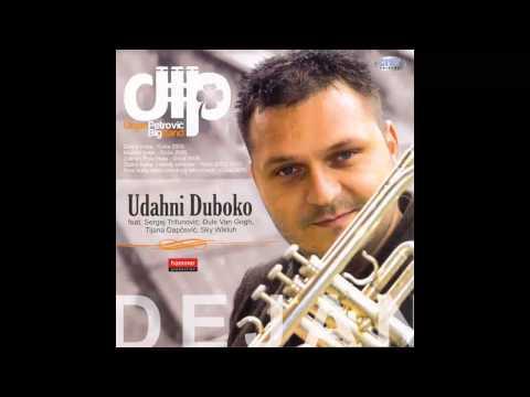Dejan Petrovic Big Band - Vrtlog - (Audio 2010) HD