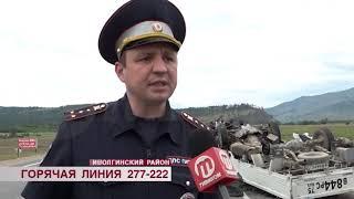 В пригороде Улан-Удэ в ДТП погибли три человека