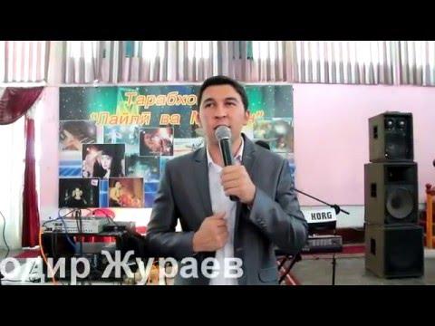 Bahodir Juraev -  Yolgonchilar