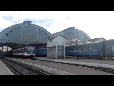 Львов жд вокзал
