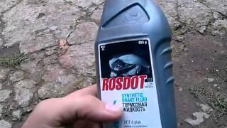 Какую тормозную жидкость заливать в авто?