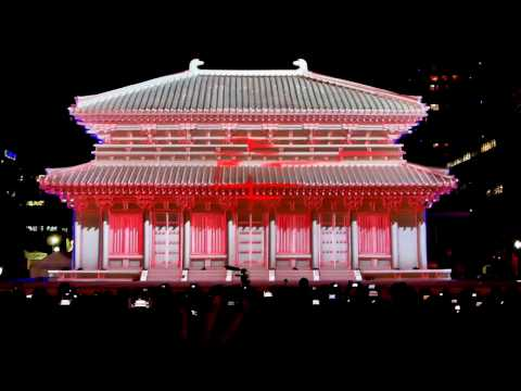3d Projection Mapping on Kasuga Shrine Snow Sculpture