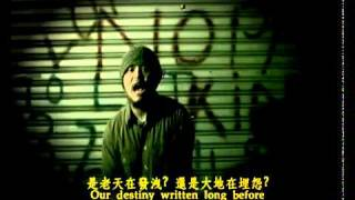 Video a song for human - WE ARE NOTHING by Namewee KarenKong download MP3, 3GP, MP4, WEBM, AVI, FLV Juli 2018