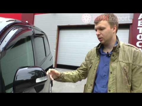 Toyota Voxy 2009 год 2.0 литра бензин от РДМ-Импорт (без пробега по РФ)