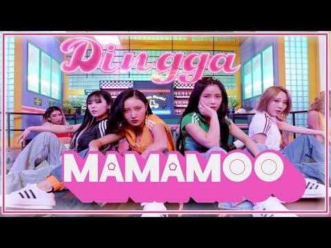 【和訳】MAMAMOO(ママム)「딩가딩가 (Dingga)」MV【歌詞/日本語字幕】