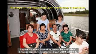 Отчет по семинарам центра обучения Astana Gold