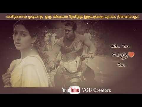 முன்பே-வா💔-silunu-oru-kadhal-|whatsapp-status-tamil-|-love-sad-emotional-feeling-song