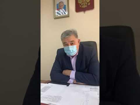 Эфир от 29 мая 2020г. с министром здравоохранения
