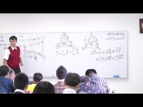 タカタ先生のガチ授業【二乗の計算・鶴亀算・ベクトルの裏技】