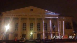 Лазерный мэппинг - архитектурная подсветка лазером(, 2016-03-28T11:04:19.000Z)