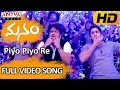 Piyo Piyo Re Full Video Song - Manam Video Songs - Akkineni Nageswara Rao,Nagarjuna, Naga Chaitanya