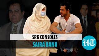 Watch: How Shah Rukh Khan consoled Saira Banu after Dilip Kumar's death