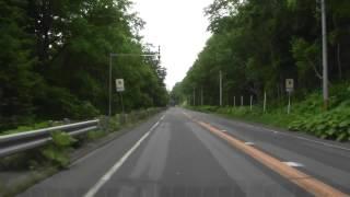 国道240号 津別町~釧路市阿寒町(阿寒湖温泉)