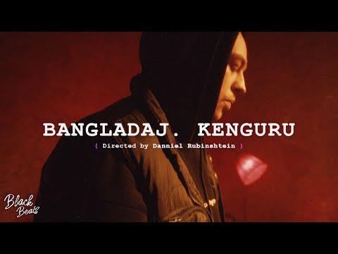 Bangladaj - Kenguru (Премьера клипа 2021)