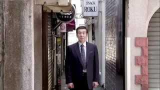 池田輝郎 - ネオン舟