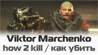 5 ways to kill or disable Viktor Marchenko / Deus Ex: Mankind Divided