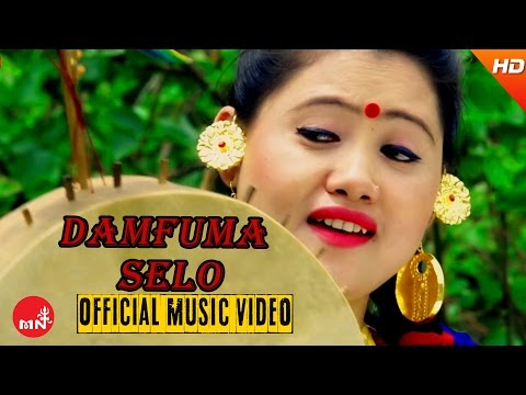 New Tamang Selo Song 2016 | Dafuma Selo - Mina Lama (Official Video)Ft.Sandip/Sushila | Sabina Music