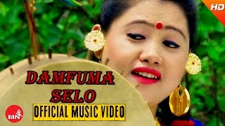 New Tamang Selo Song 2016 | Dafuma Selo - Mina Lama (Official )Ft.Sandip/Sushila | Sabina Music Resimi