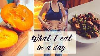 ЧТО Я ЕМ| ПП МЕНЮ НА ДЕНЬ|WHAT I EAT IN A DAY
