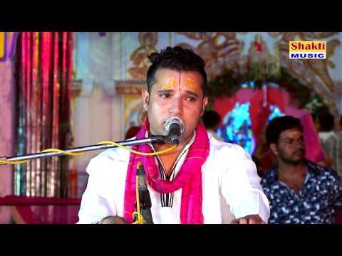 मेरे बांके बिहारी सांवरिया | Hit krishana Bhajan | Special Kanha | New Devotional | Shakti Music