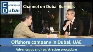 Offshore company Dubai UAE(, 2013-12-21T18:38:20.000Z)