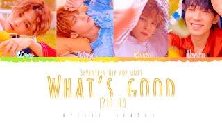 Seventeen What's good HebSub (מתורגם)