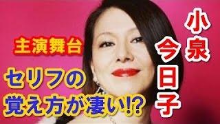 2013年7月 ラジオ ゲスト出演 主演舞台 「頭痛肩こり樋口一葉」 19才役 ...