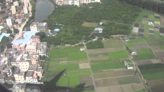 Landing in Guangzhou Guangdong Airport, China