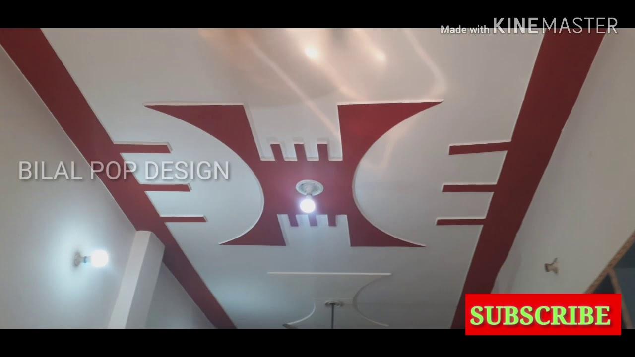 Color Full P O P Plus Minus Design Youtube