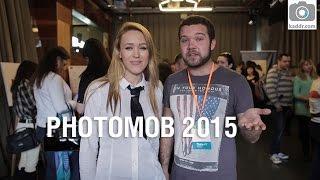 Photomob 2015 - Встреча для профессиональных фотографов и видеографов(Kaddr.com не мог пропустить интересную встречу для проф. фотографов и видеографов Photomob 2015 и тоже посетил ее..., 2015-03-17T17:02:25.000Z)