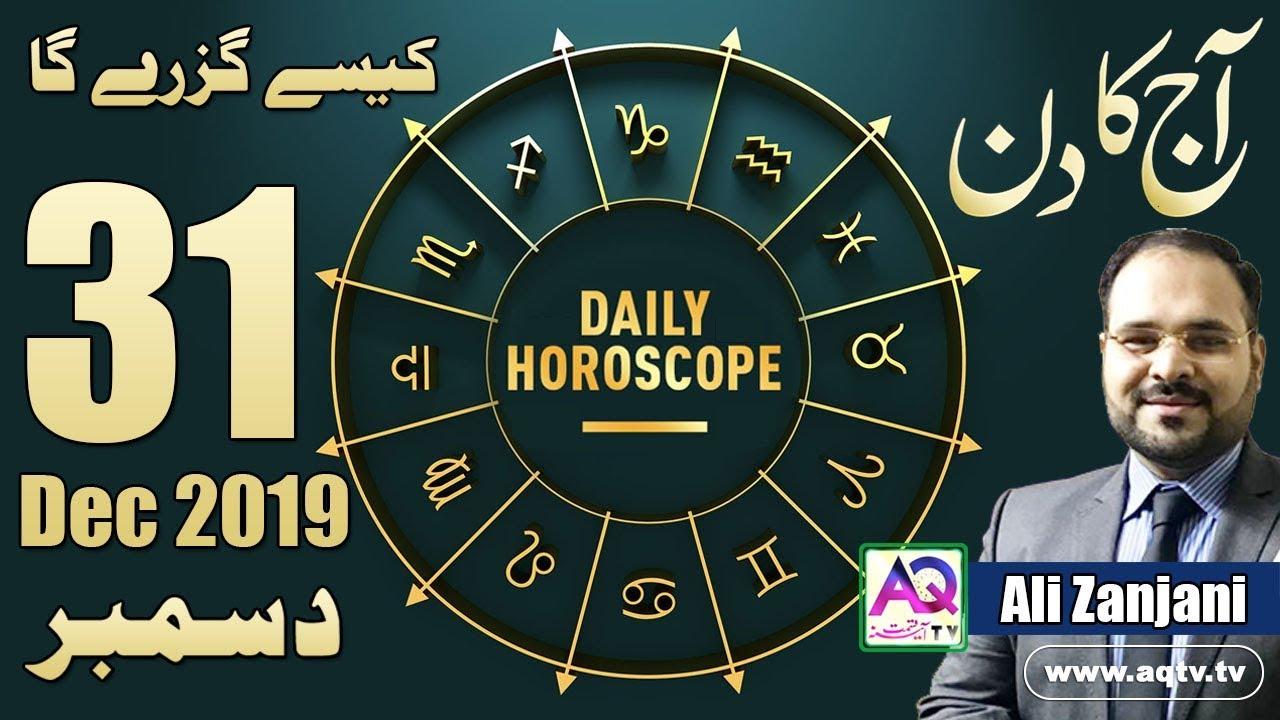 Daily Horoscope Daniel