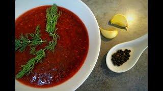 ГРУЗИНСКИЙ СОУС ТКЕМАЛИ простой и вкусный рецепт от Inga Avak
