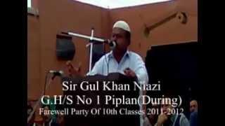 Sir Gul Khan Niazi G.H/S No 1 piplan