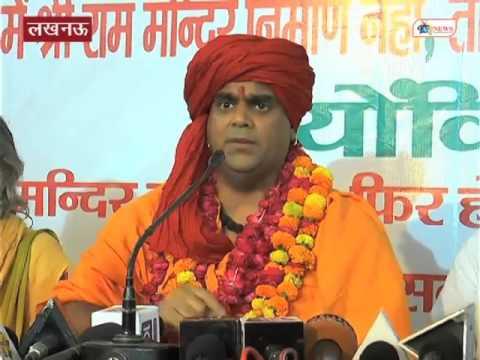 Latest Hindu Mahasabha chief Swami Chakrapani Wallpapers for Free Download